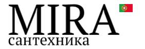 Официальный поставщик сантехники Mira